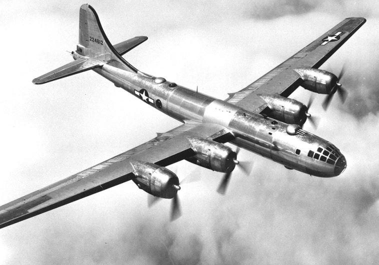 אחרי הפצצה: 70 שנה להטלת פצצת האטום וההשפעות ניכרות עד היום   חדשות מעריב