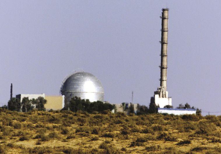 תוצאת תמונה עבור כור גרעיני צרפת